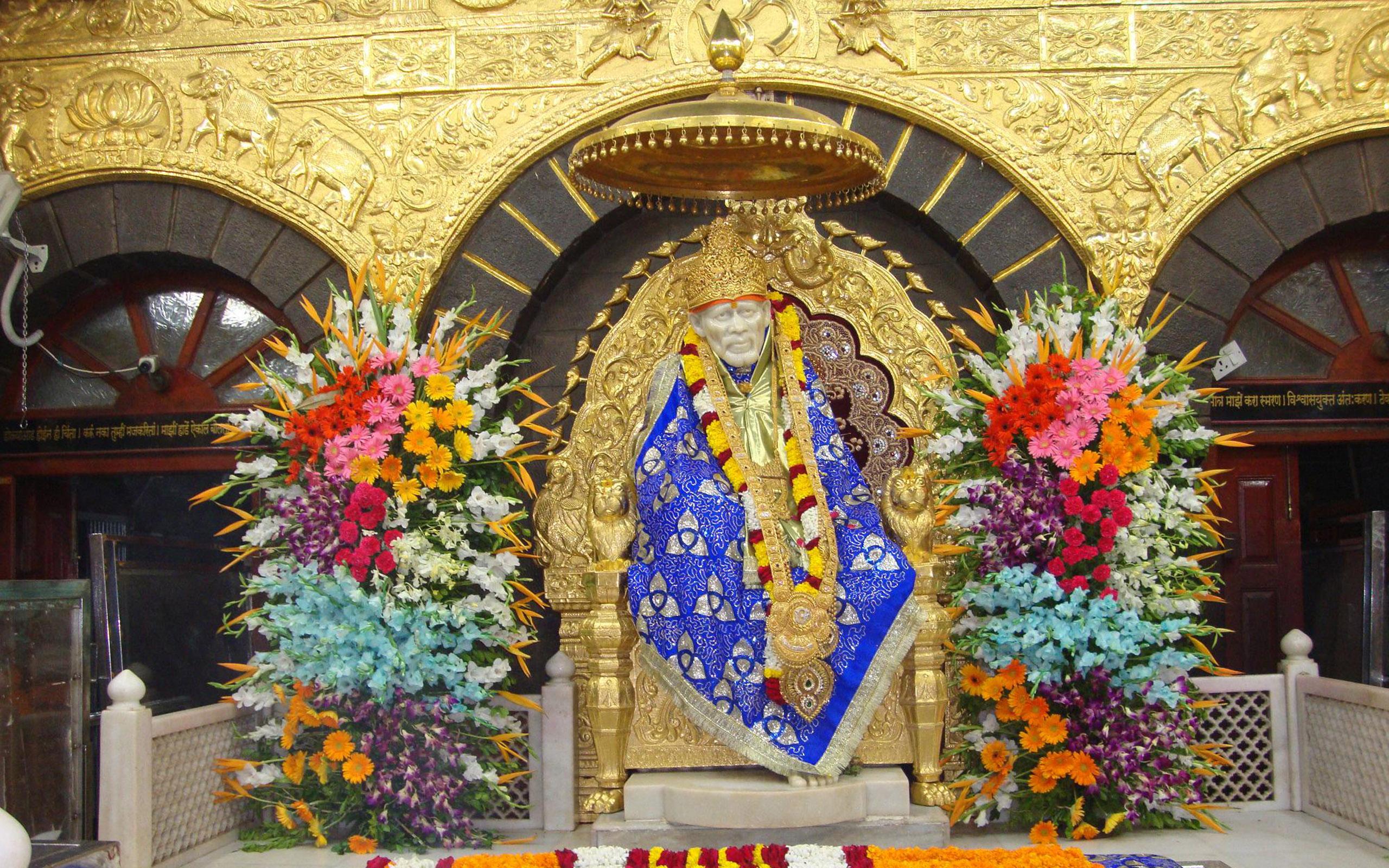 Sai Sansthan Trust